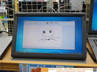 夏普TeleOffice PC-BM10