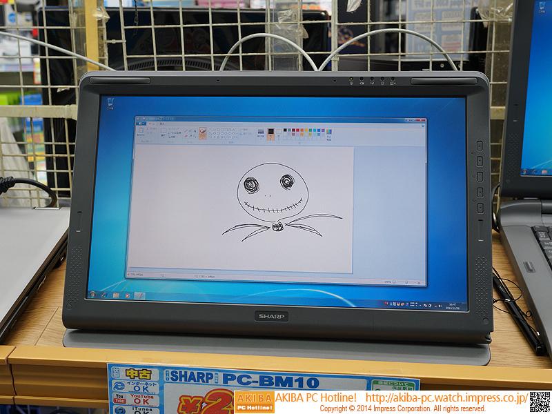 夏普TeleOffice PC-BM10(图片转载自AKIBA PC Hotline)