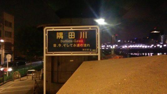 (XJB翻译)流传古今,直到永远