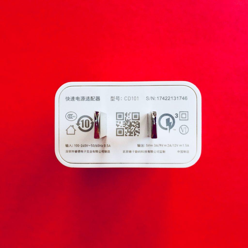 坚果Pro 2充电器