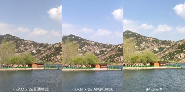 小米Mix 2s与iPhone X样张细节对比