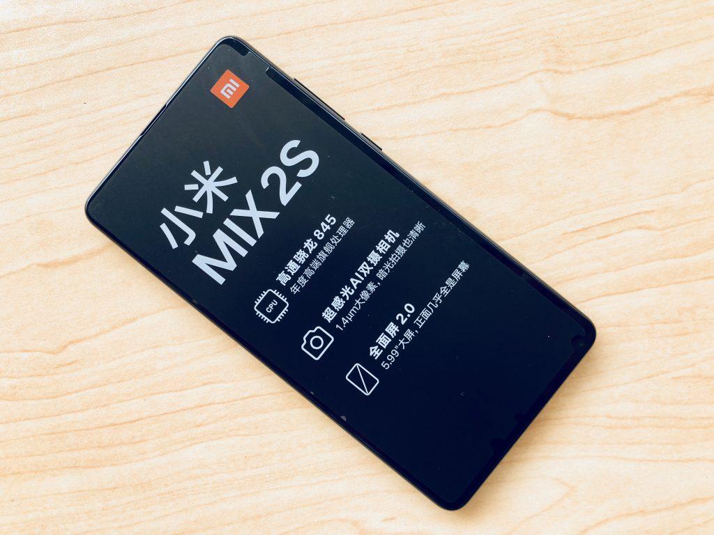 小米Mix 2s包装