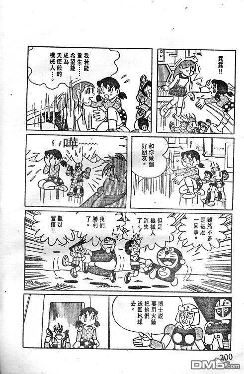 """""""丽璐璐的消失"""""""
