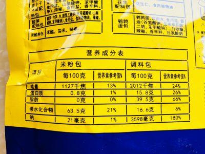 速食螺蛳粉的营养成分表