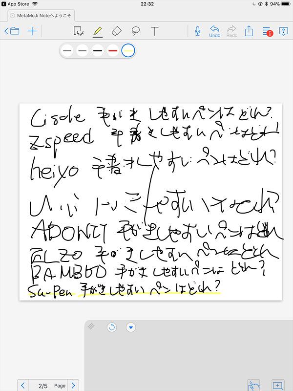 拿[MetaMoJi Note]来试试,Su-Pen以外的笔可能都不太行.