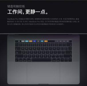 第三代蝴蝶是键盘