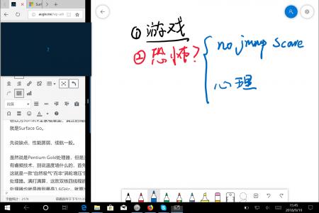 微软Whiteboard