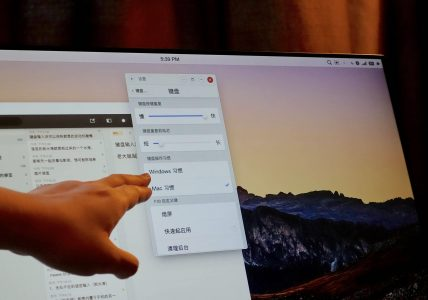Smartisan OS的TNT功能