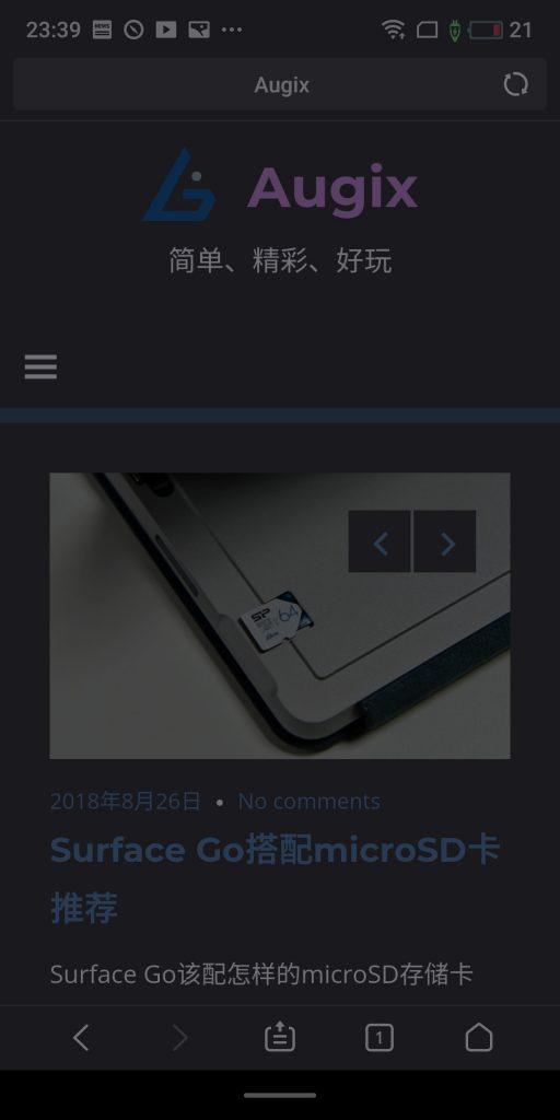 夜间模式浏览器显示效果