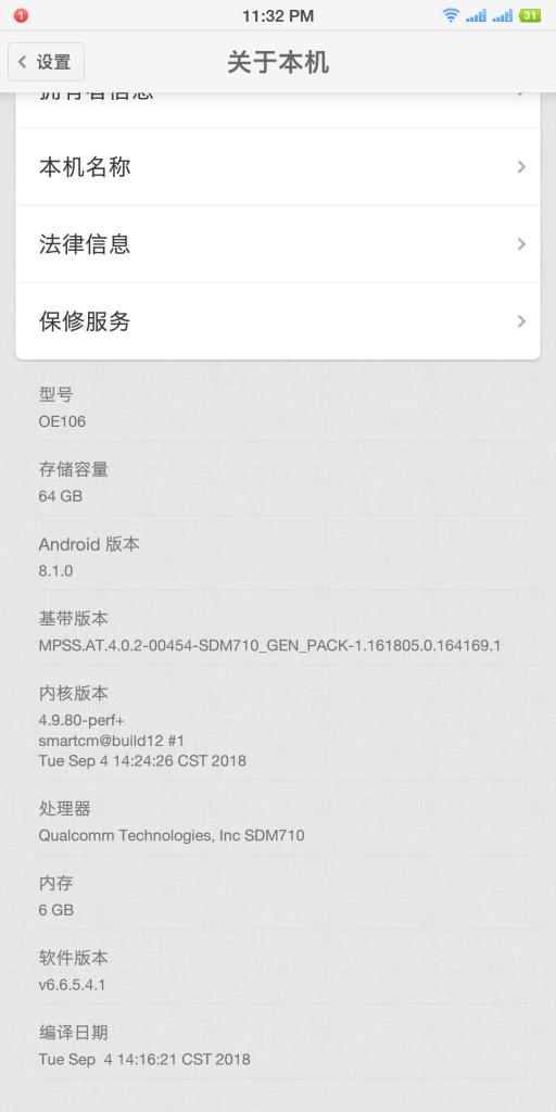 坚果Pro 2s搭载的Smartisan OS系统版本