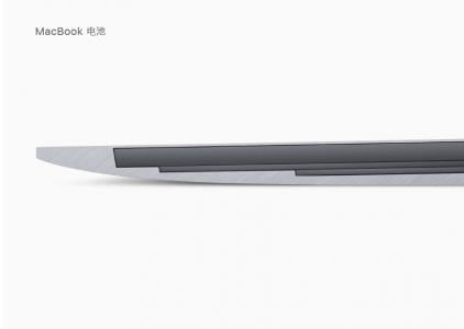 MacBook阶梯式电池布置