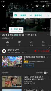 最近迷上了看韩国老广告,有时候瘾一起就翻译一下看一下韩文词汇的意思