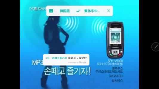 最近迷上了看韩国老广告,有时候影片里出现一些韩文的时候就指着看一下意思