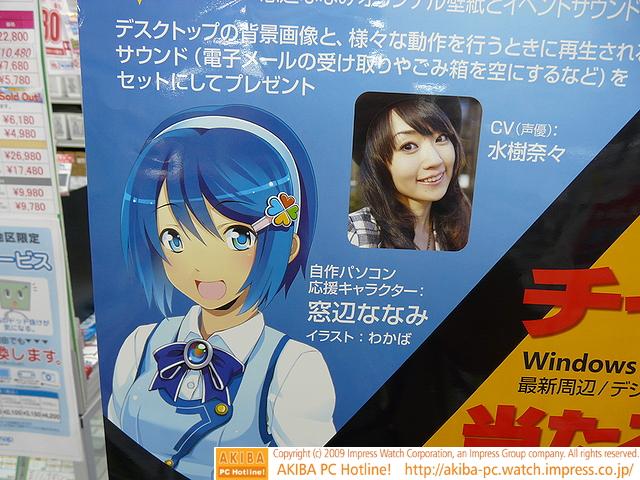 当时Windows 7 DSP版宣传海报