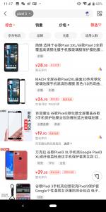 """在京东APP上搜索""""pixel 3"""""""