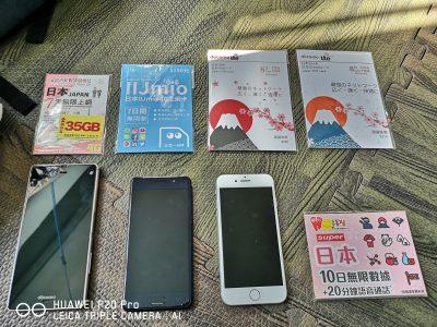 游日用数据卡,以及大部分这次旅程会带的手机(F-01K,三星Galaxy Feel(SC-04J),日版iPhone 7)