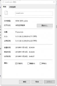 intall.wim文件信息