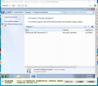 默认集成.net Framework 4.7.2
