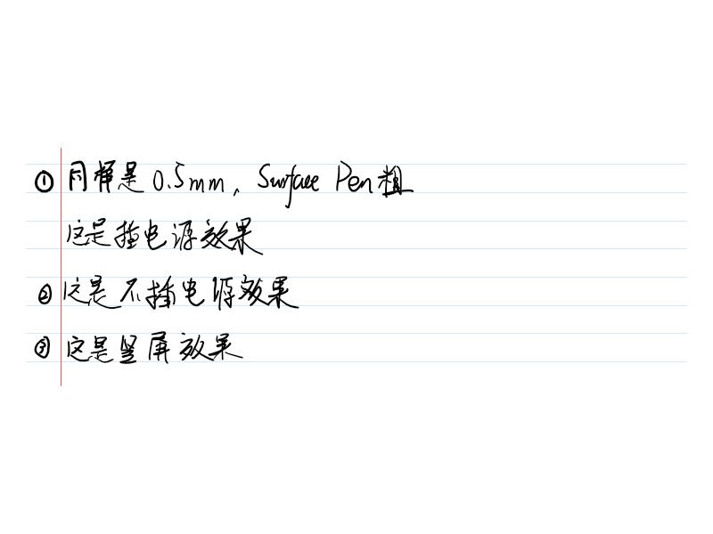 Surface Go手写笔迹