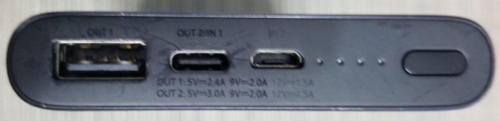 除了觉得这个Micro USB有点鸡肋之外充电宝是真的没啥缺点