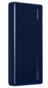 华为40W超级快充移动电源(CP12S)