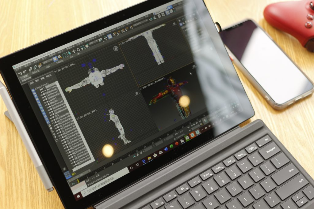 Surface Pro 7运行3DMax 2020