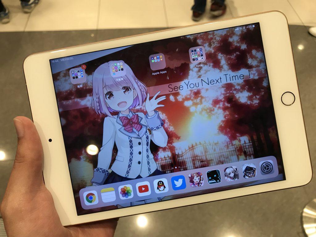 iPad mini 5,同样的星咲明。