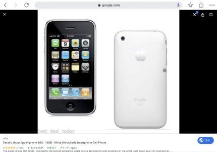 白色的iPhone 3Gs