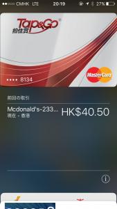透过Apple Pay在商店支付