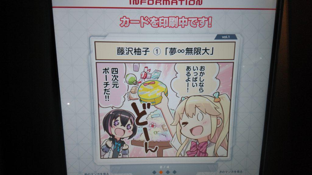 柚子酱(图右,摄于2019/3)